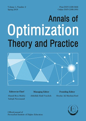 Annals of Optimization Theory and Practice